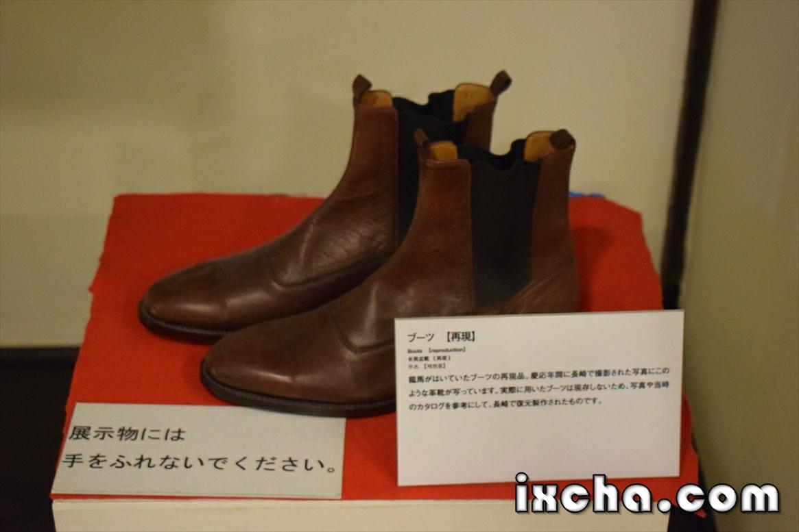坂本龍馬ブーツ