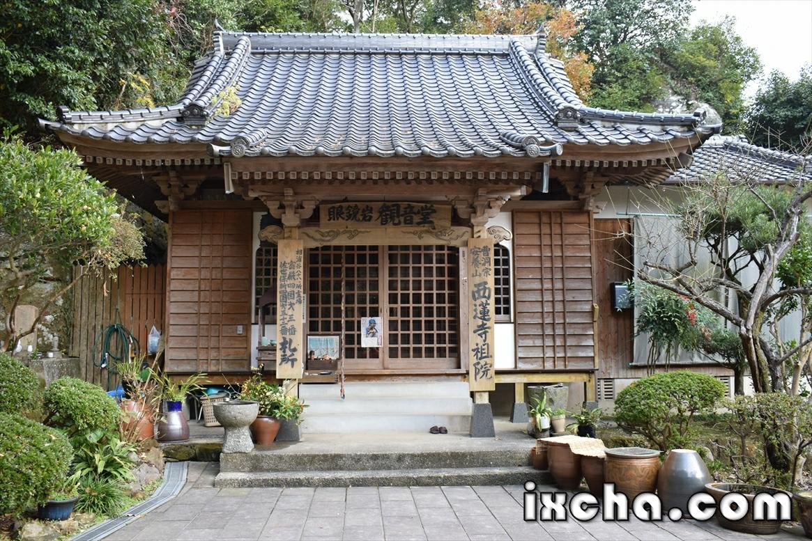 西連寺祖院