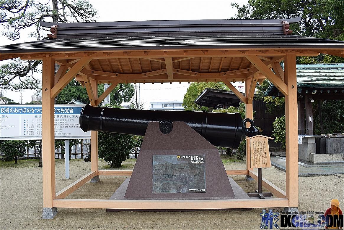 百五十ポンドカノン砲