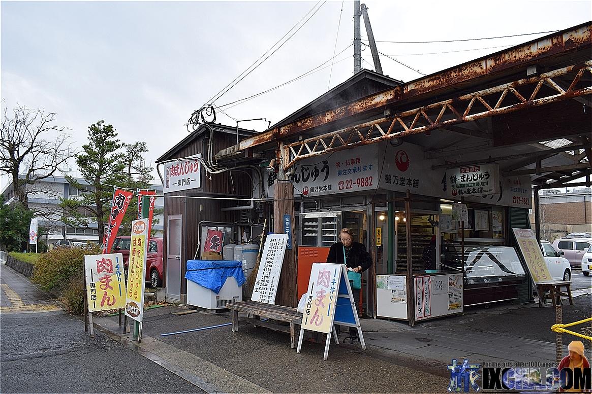 肉まんじゅう鶴乃堂本舗