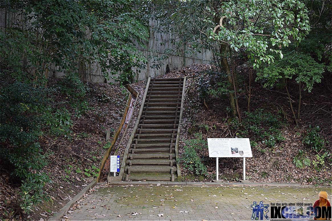 史跡福泉寺洞穴