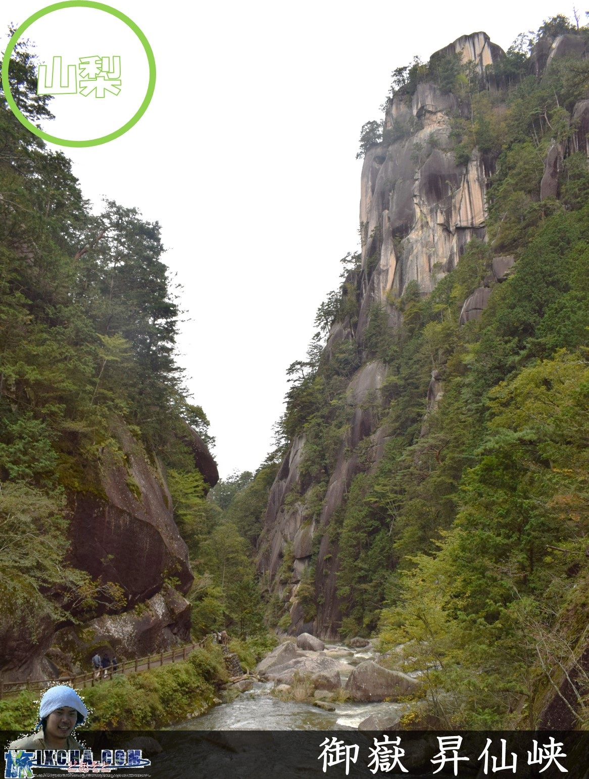 御嶽昇仙峡