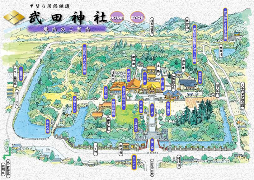 武田神社境内案内図
